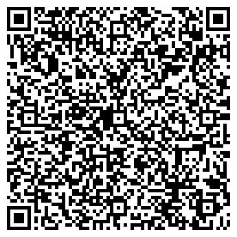QR-код с контактной информацией организации Перестройка, АО