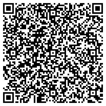 QR-код с контактной информацией организации ЖАНСАЯ ТОРГОВЫЙ ЦЕНТР