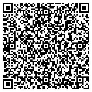 QR-код с контактной информацией организации ДРУЖБА СП ОО