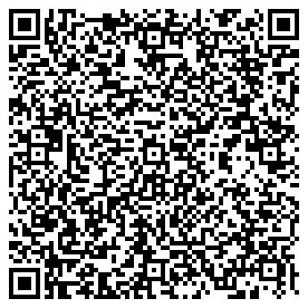 QR-код с контактной информацией организации Транс Стоун, ООО