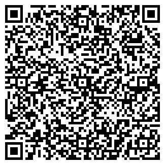 QR-код с контактной информацией организации KOG design, ЧП