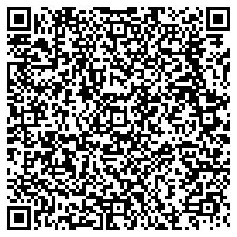 QR-код с контактной информацией организации Эстэко, Компания
