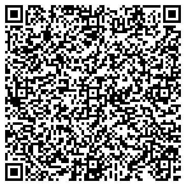 QR-код с контактной информацией организации Реал Стон (Real Stone), ООО