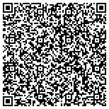 QR-код с контактной информацией организации Стэнли-Бостич (Stanley-Bostitch), ООО
