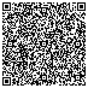 QR-код с контактной информацией организации Альвива, ООО