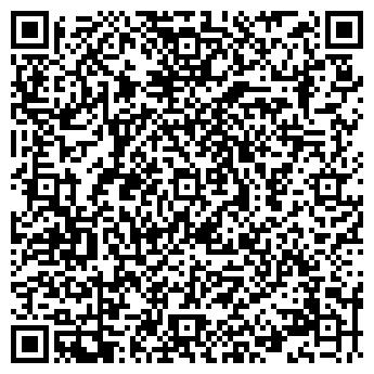 QR-код с контактной информацией организации Гранд Эталон, ООО