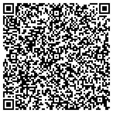 QR-код с контактной информацией организации Галион-Днепр, ЧП