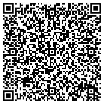 QR-код с контактной информацией организации Камень и Мрамор, ООО