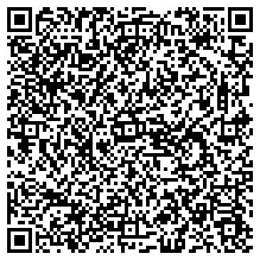 QR-код с контактной информацией организации Магазин Модерн, ЧП