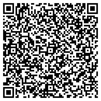 QR-код с контактной информацией организации Fesko (Феско), ТОО