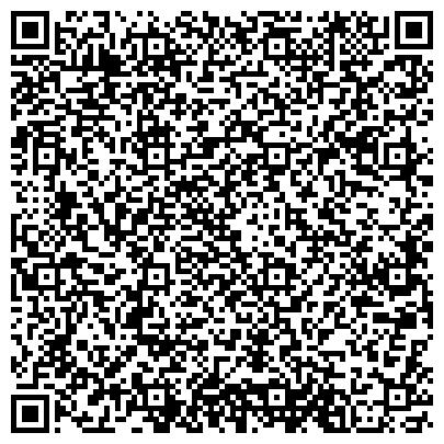 QR-код с контактной информацией организации Universal limited (Универсал Лимитед), ТОО