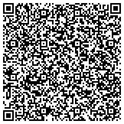 QR-код с контактной информацией организации ДСП Центр Усть-Каменогорск, ТОО