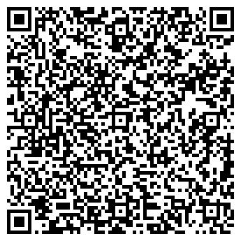 QR-код с контактной информацией организации Радонеж, ТОО