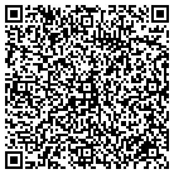 QR-код с контактной информацией организации АбиГуль, ТОО