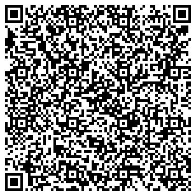 QR-код с контактной информацией организации Компания Эванти, ТОО