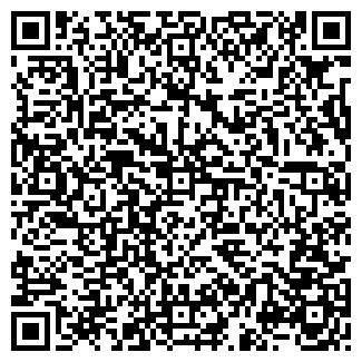 QR-код с контактной информацией организации Рубас, ИП