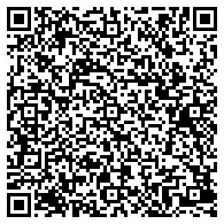 QR-код с контактной информацией организации MirStone