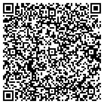 QR-код с контактной информацией организации ИП Тромза Н.Н.