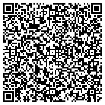 QR-код с контактной информацией организации ИП Патина Алматы