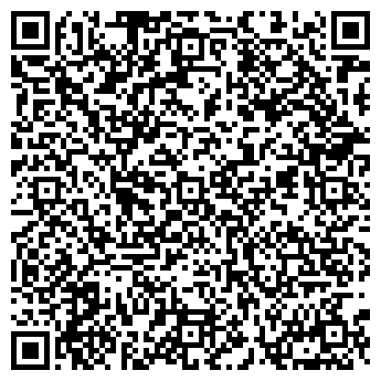 QR-код с контактной информацией организации ООО В-ДИЗАЙН