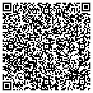 QR-код с контактной информацией организации № 11 ЭГИДА АДВОКАТСКОЕ БЮРО