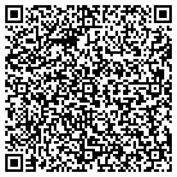 QR-код с контактной информацией организации ООО ВЕК