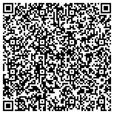 QR-код с контактной информацией организации № 20 ЮРИДИЧЕСКАЯ КОНСУЛЬТАЦИЯ ОБЛАСТНОЙ КОЛЛЕГИИ АДВОКАТОВ
