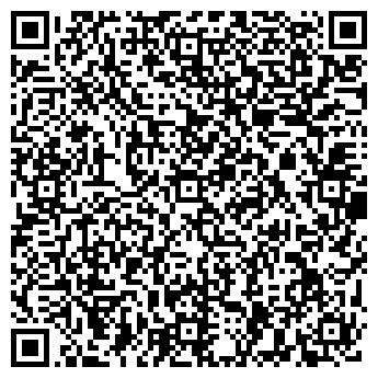 QR-код с контактной информацией организации Верона, Компания