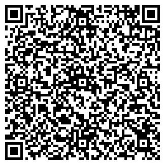 QR-код с контактной информацией организации № 26 ОКА