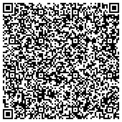QR-код с контактной информацией организации Минский мебельный центр производственное, ООО СП белорусско-германское