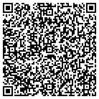 QR-код с контактной информацией организации Белмур, ОДО