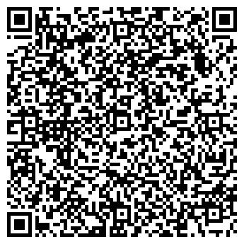 QR-код с контактной информацией организации Пацевич В. В., ИП