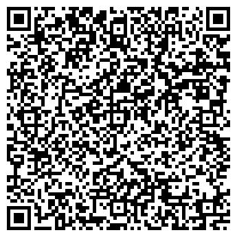 QR-код с контактной информацией организации Ардеко, ОДО