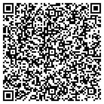 QR-код с контактной информацией организации ООО ТОО АВТОАВАНГАРД