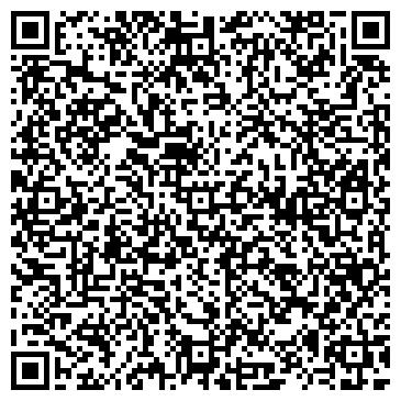 QR-код с контактной информацией организации ЭОС, ООО ПКФ