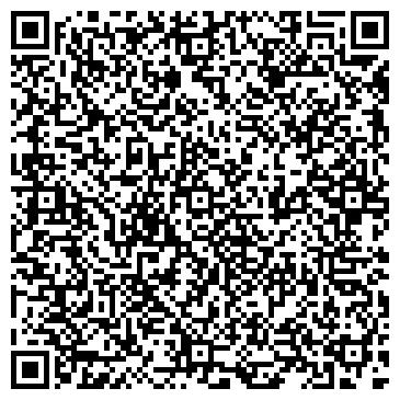 QR-код с контактной информацией организации Лирой-М, ООО