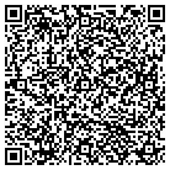 QR-код с контактной информацией организации Бимапласт, ООО