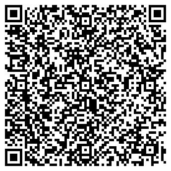 QR-код с контактной информацией организации ИКЕА (IKEA), ООО