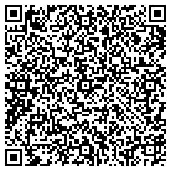 QR-код с контактной информацией организации Альвеола, ООО