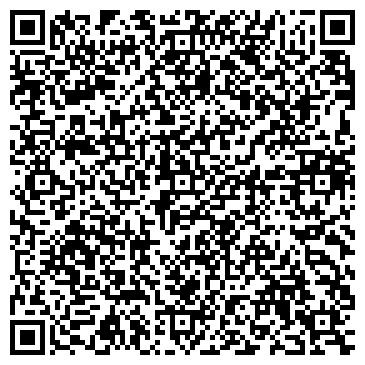 QR-код с контактной информацией организации Тетра-Стиль, ООО