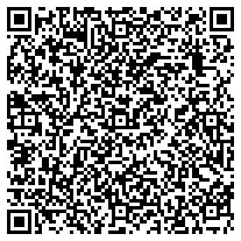 QR-код с контактной информацией организации Электриклайт, ЧУП