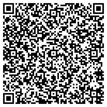 QR-код с контактной информацией организации ДомИнтерьер