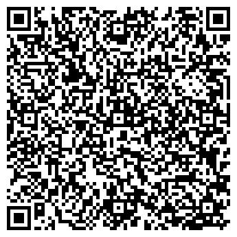 QR-код с контактной информацией организации Настурция, ЧТПУП