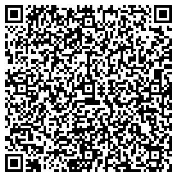 QR-код с контактной информацией организации Летриде, УП