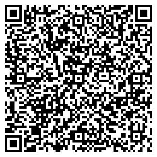QR-код с контактной информацией организации Орбита-Стиль