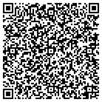 QR-код с контактной информацией организации Традико, АО