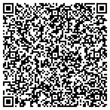 QR-код с контактной информацией организации Стальные Технологии, ООО