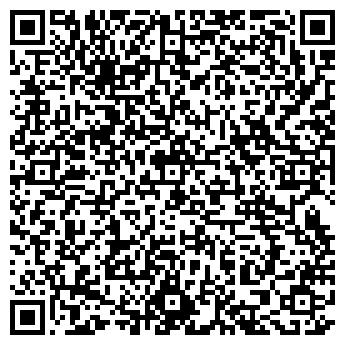 QR-код с контактной информацией организации Интершпон, ЧП