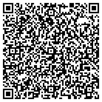 QR-код с контактной информацией организации ФанДок, ОАО