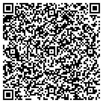 QR-код с контактной информацией организации Пан-Инвест, ТМ